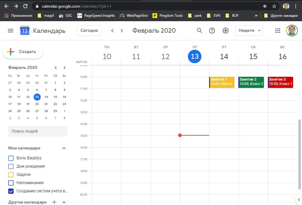 Как задать цвет событий в календаре